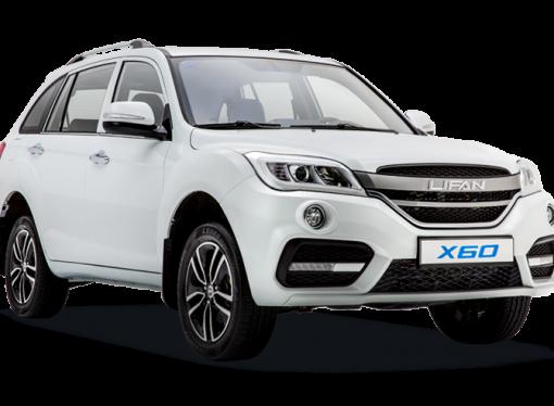 Lifan ya no ofrece la X60