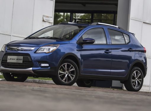Lifan ya no ofrece el X50