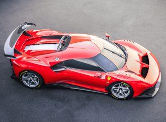 P80/C, una Ferrari única