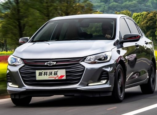 Más datos y fotos del nuevo Chevrolet Onix