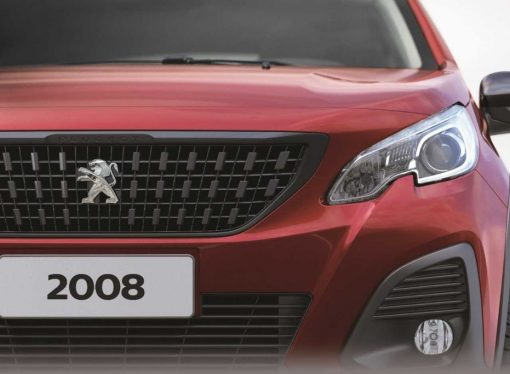 Peugeot hace oficial el rediseño regional del 2008