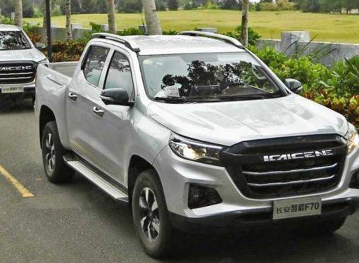 Nuevas imágenes de la pick up de Changan y Peugeot