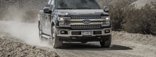 Ford lanza la F-150 Lariat Luxury
