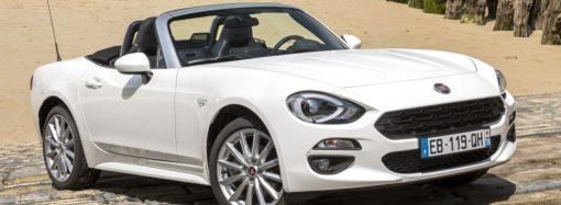 Fiat deja de producir el 124 Spider