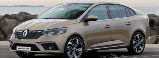 ¿Será así la nueva generación del Renault Logan?