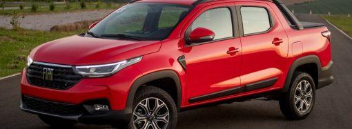 Fotos y data oficial de la nueva Fiat Strada