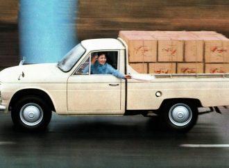 Pick up mide size: el invento japonés que conquistó el mundo