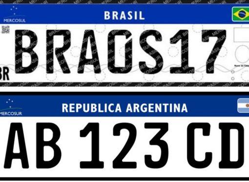 Patente Mercosur: qué cambia la brasileña con respecto a la nuestra.