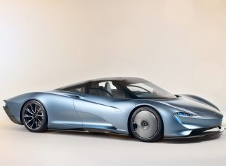 Speedtail: el McLaren de los 400 km/h