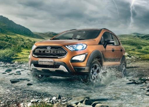 Actualización: Ford dejará de vender el Ka; la EcoSport llegará importada