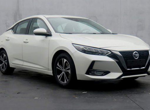 Se filtra la nueva generación del Nissan Sentra