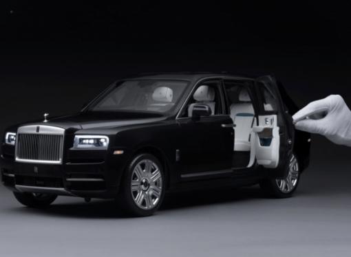 Rolls Royce vende un Cullinan a escala por 17.100 dólares