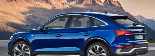 El Audi Q5 tambien se hace Sportback