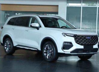 Equator, otro SUV de Ford desarrollado en China