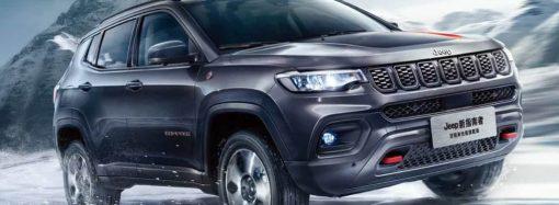 El restyling del Jeep Compass ya es oficial