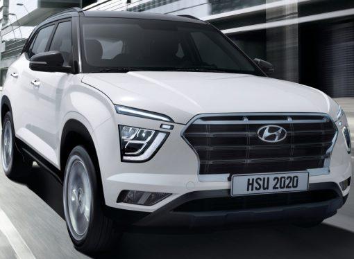 La nueva generación de la Hyundai Creta llega este año a Brasil