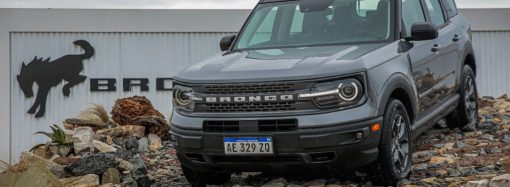 Mañana, Ford presenta oficialmente la Bronco en la Argentina
