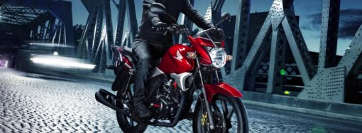 Honda lanza la GLH150 de producción argentina
