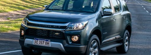 Prueba: Chevrolet Trailblazer Premier