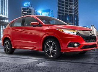 Honda lanza la HR-V mexicana