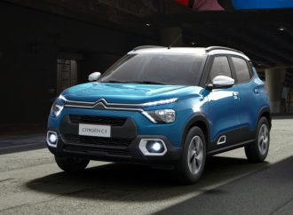 Esta es la nueva generación del Citroën C3